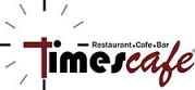 iba Duales Studium - Timescafe